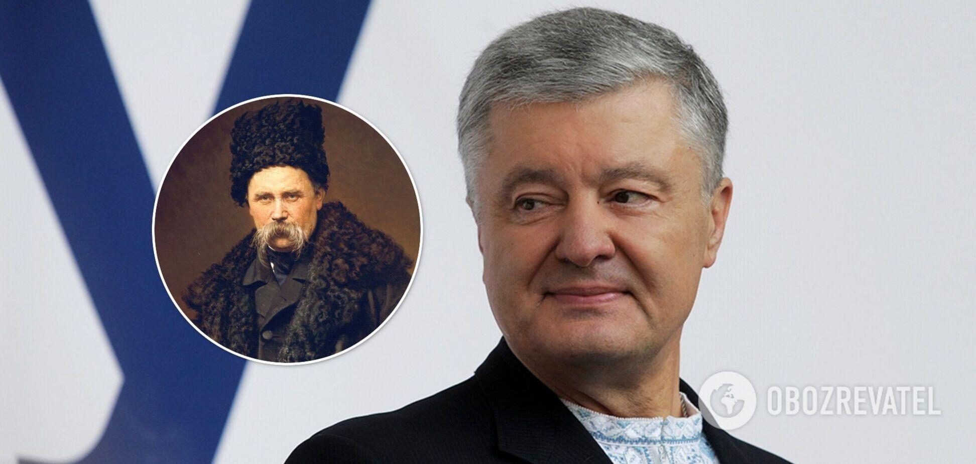 Порошенко в День рождения Шевченко: он является украинским духовным оружием, 'Кобзарь' берут даже на передовую