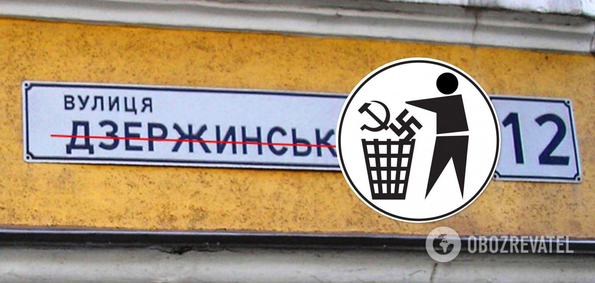 В Херсоне – засилье улиц с 'коммунистическими' названиями: в сети обратили внимание