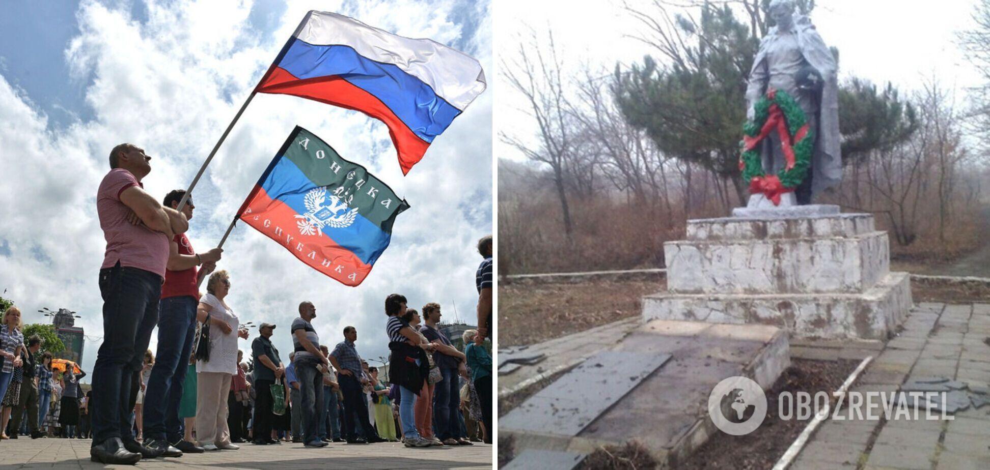 'Скрєпи' народів Донбасу