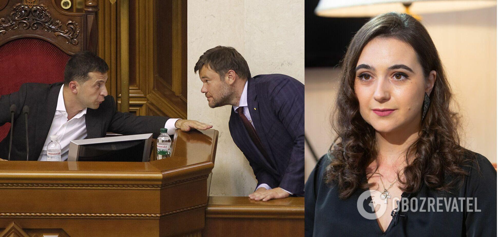 Мендель пояснила, почему Зеленский уволил Богдана