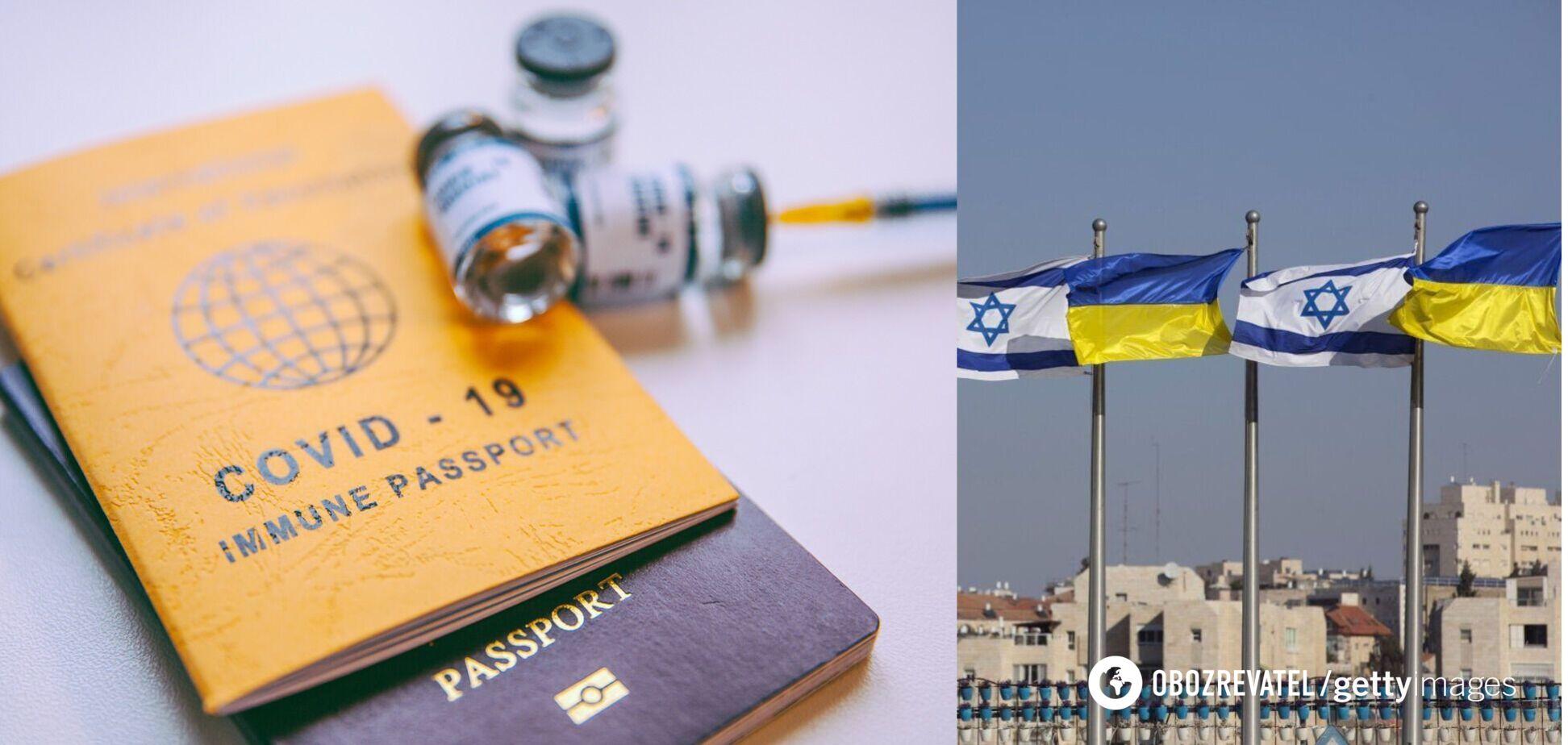 Україна успішно веде переговори з Ізраїлем про визнання COVID-паспортів – посольство