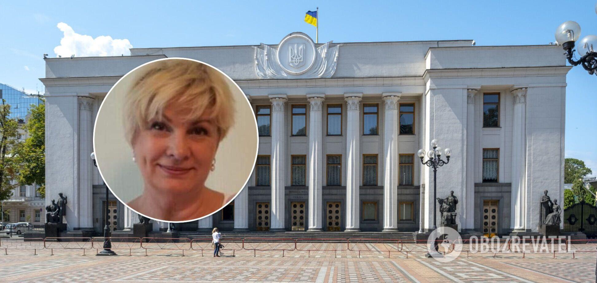 Замминистра финансов отсудила у Верховной Рады почти 500 тыс. грн 'зарплаты'