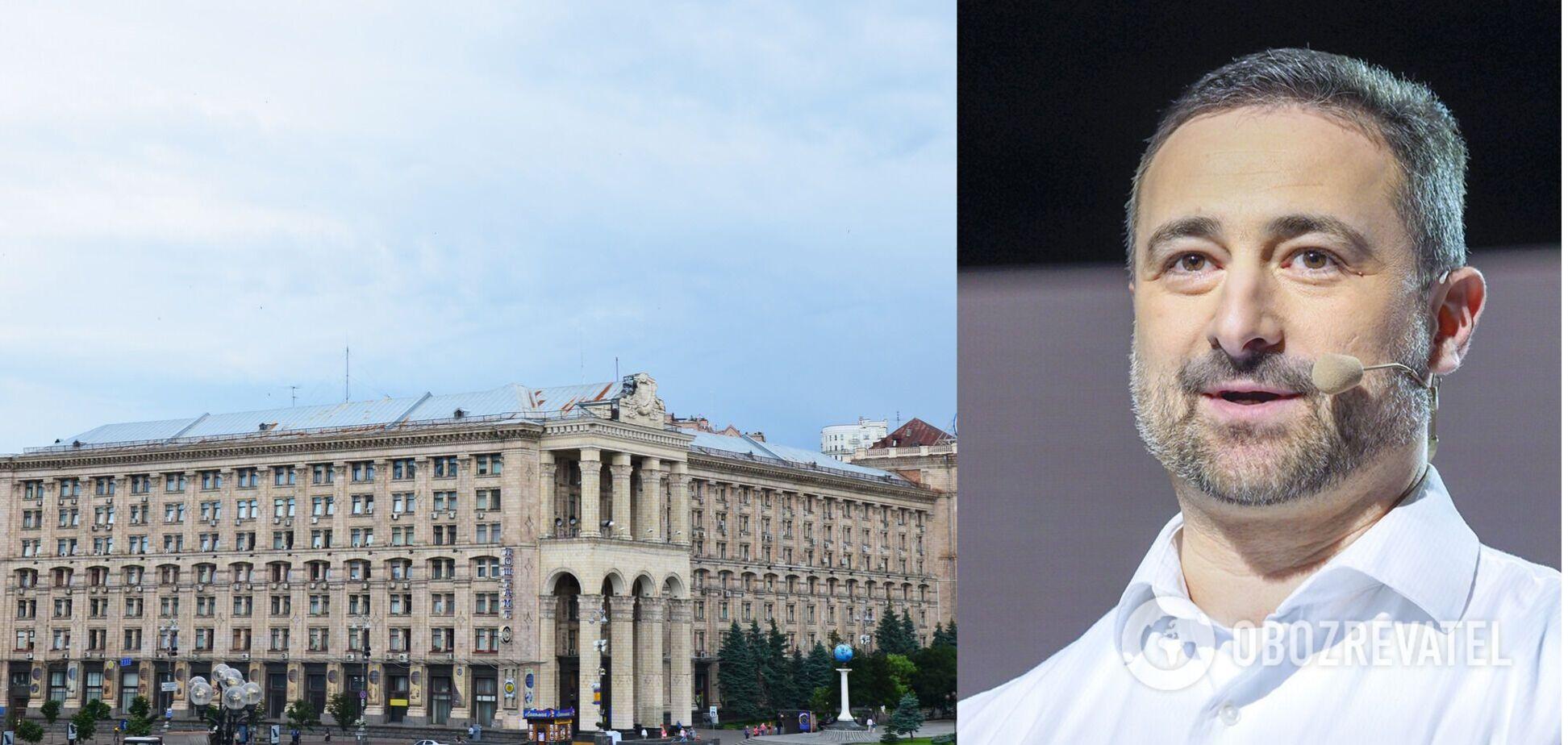 Глава 'Укрпочты' озвучил детали грядущей продажи Главпочтамта в Киеве