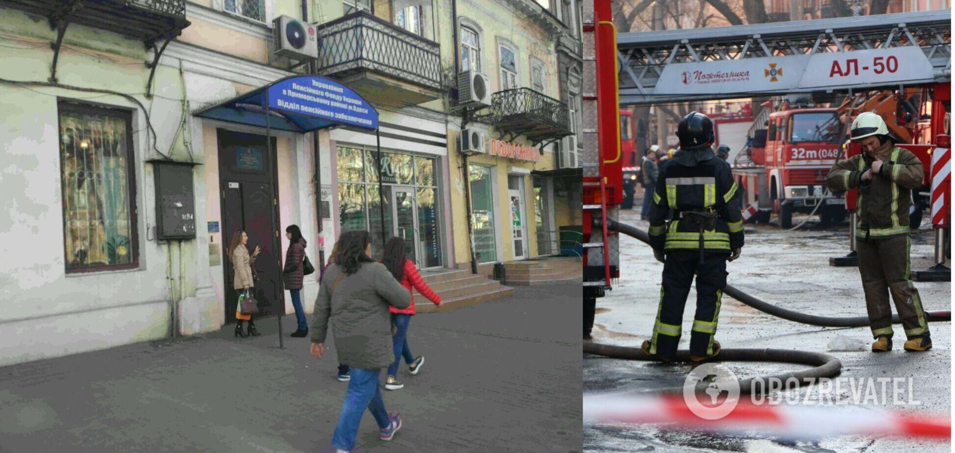 В Одесі жінка підпалила будівлю Пенсійного фонду – ЗМІ