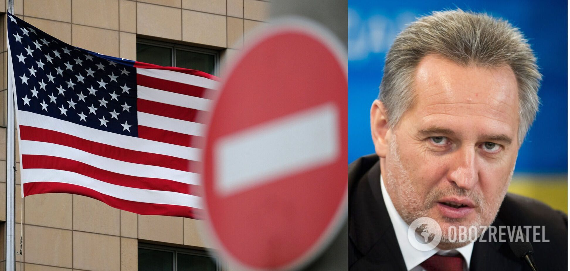 Дмитрий Фирташ может попасть под санкции США