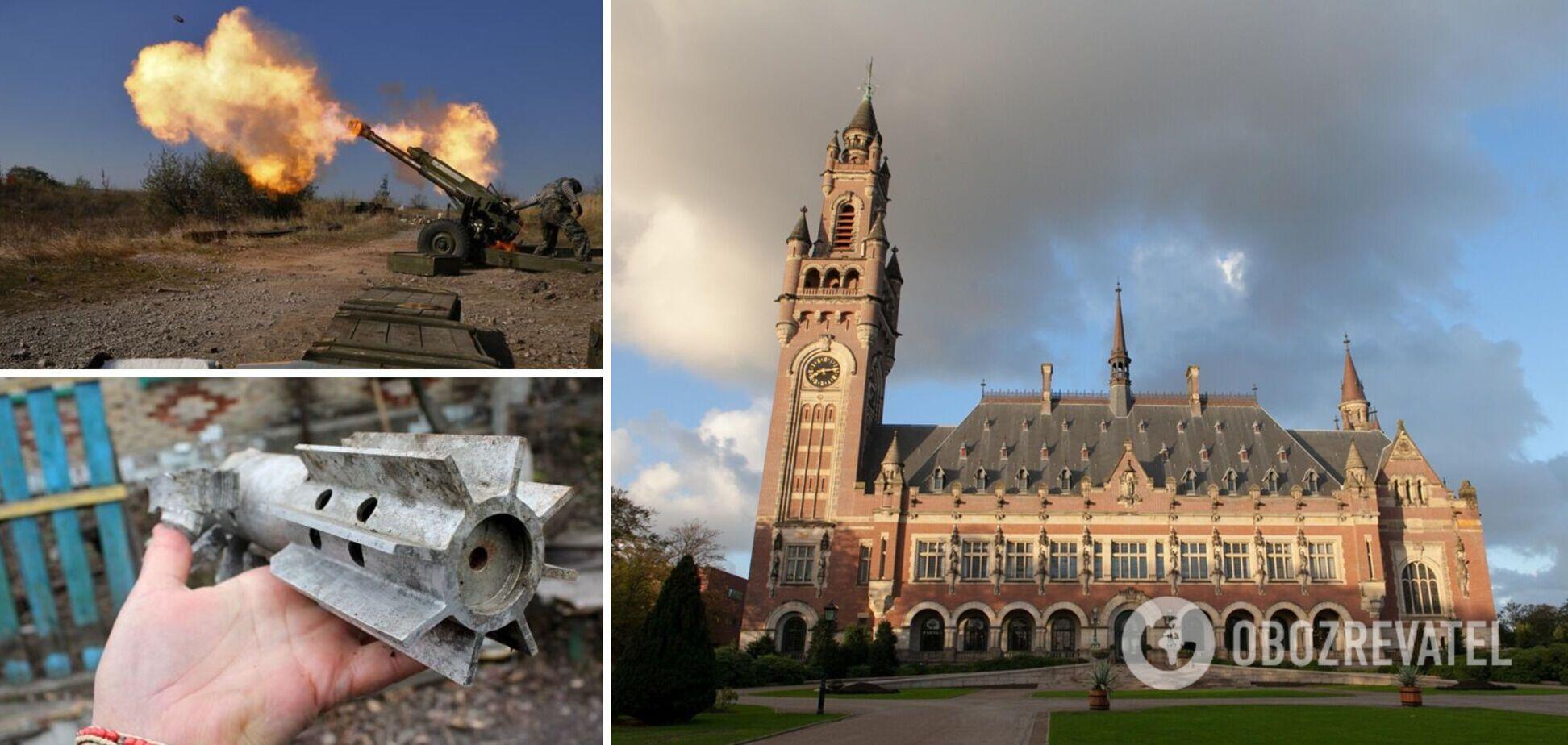 Міжнародний кримінальний суд у Гаазі