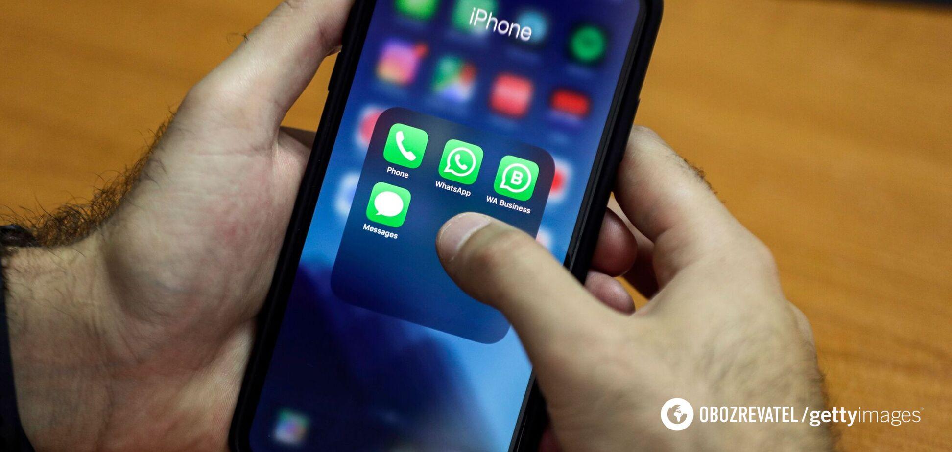 Старые iPhone лишат возможности пользоваться WhatsApp
