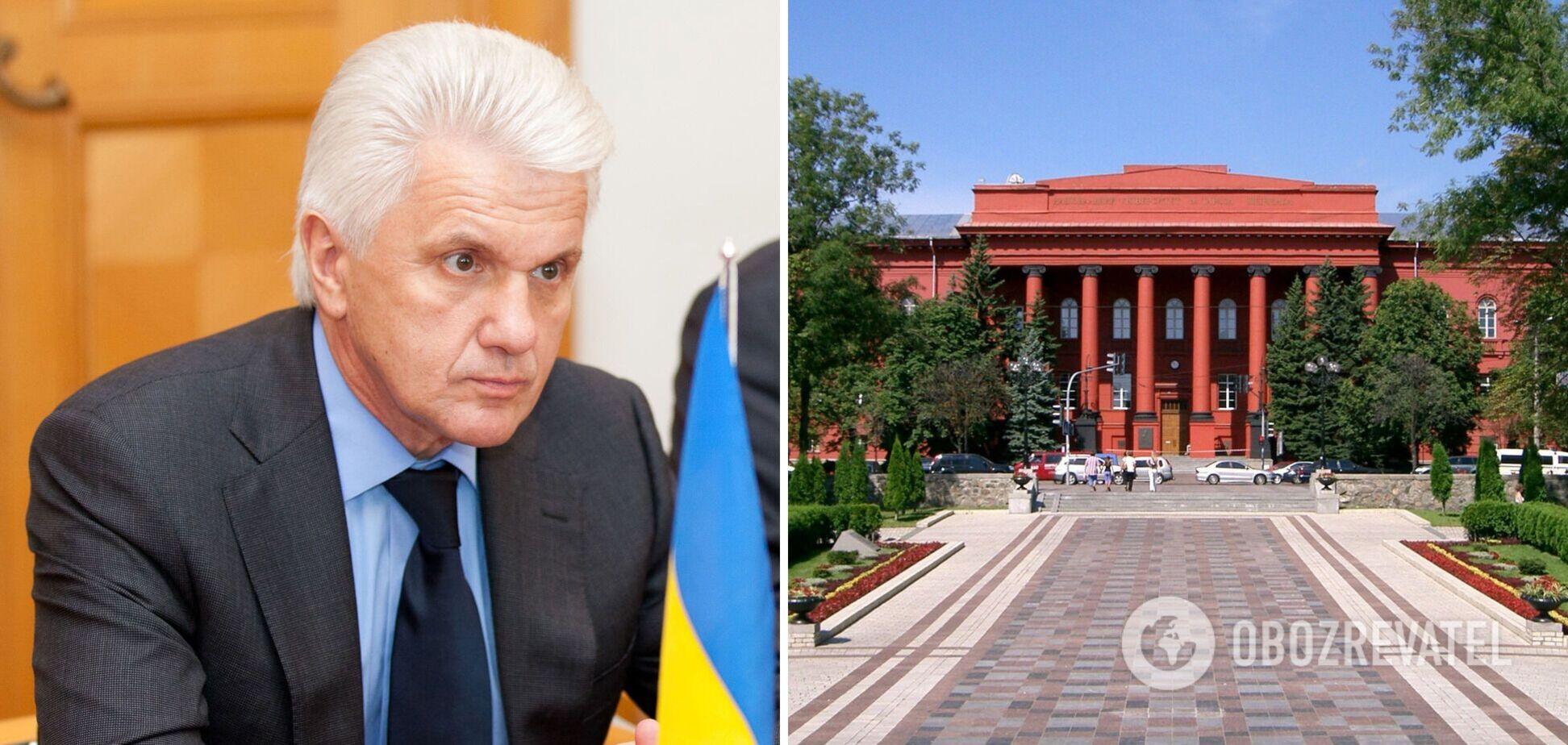 Владимир Литвин хочет стать ректором КНУ