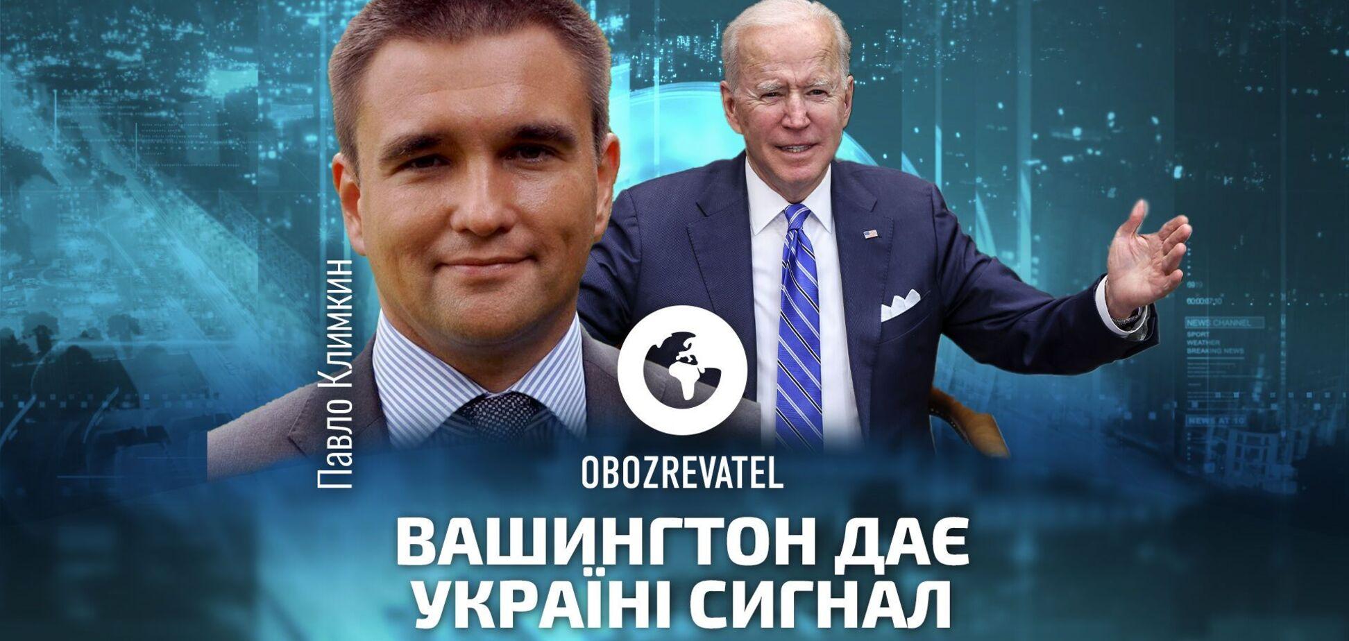 Клімкін: Вашингтон дає Україні сигнал