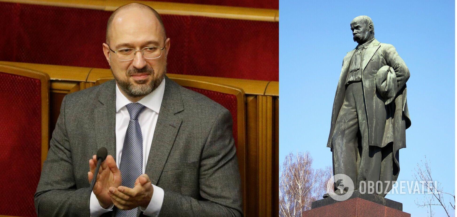 Денис Шмыгаль развеселил соцсети постом о Тарасе Шевченко