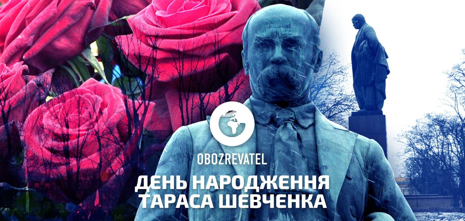Украинцы зачитали стихи в день рождения Шевченко