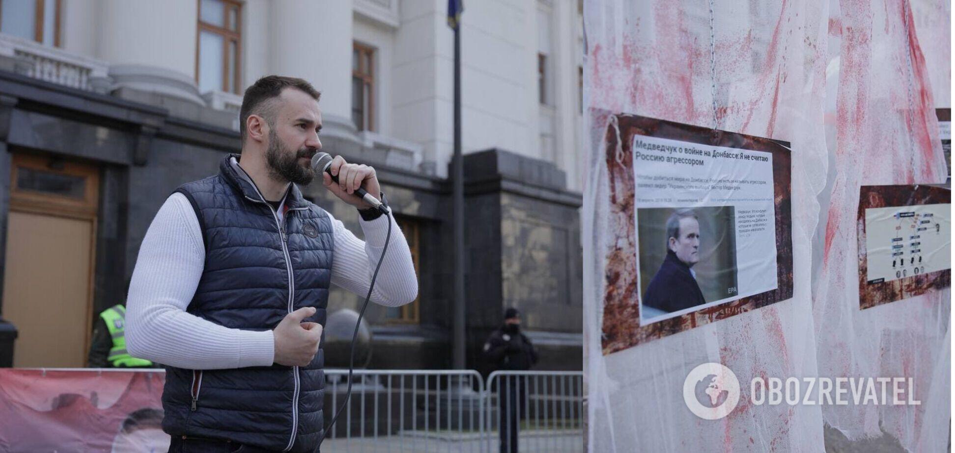 Санкции против Медведчука: Нацкорпус потребовал перейти к посадкам