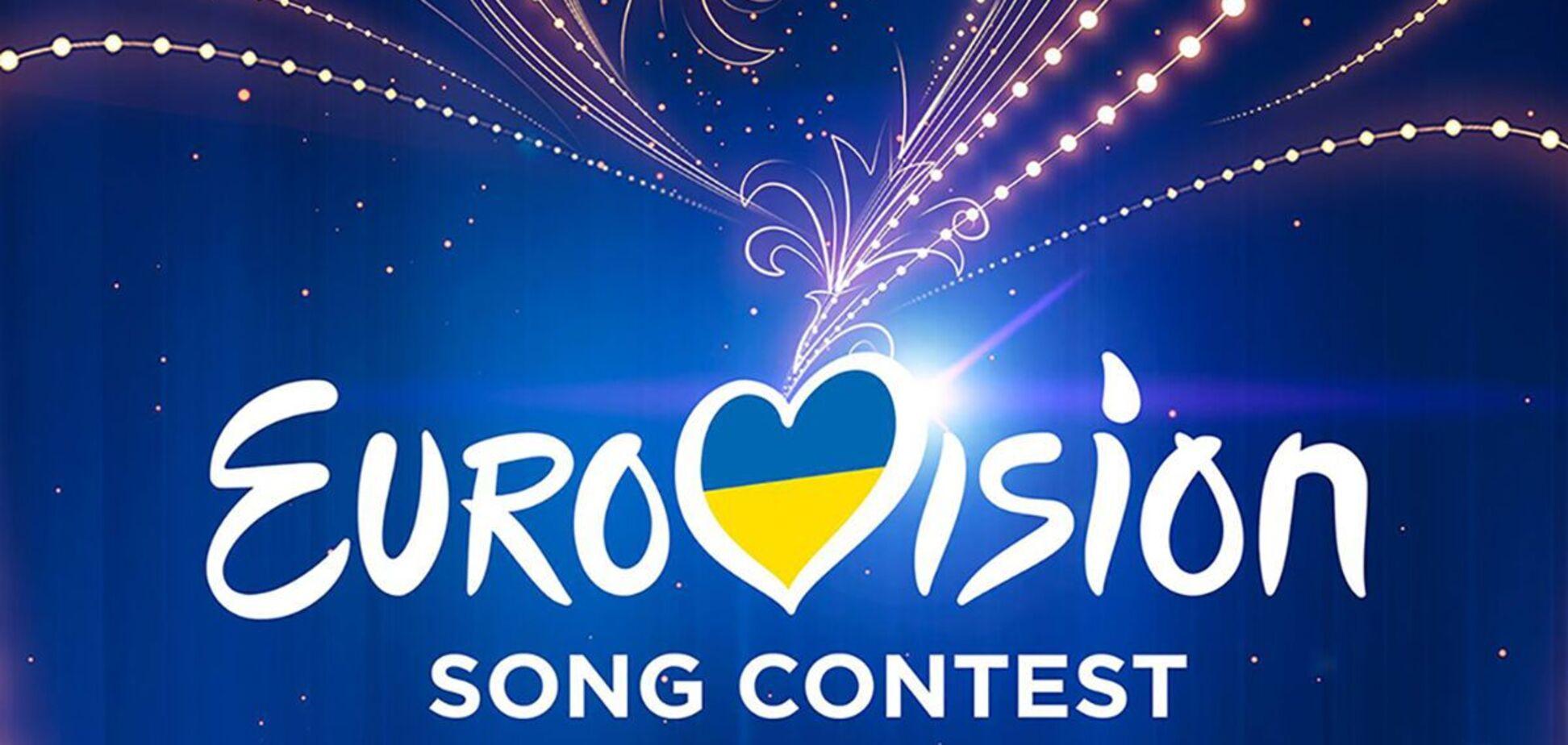 'Євробачення-2021': глядачів пустять на шоу, але за умови