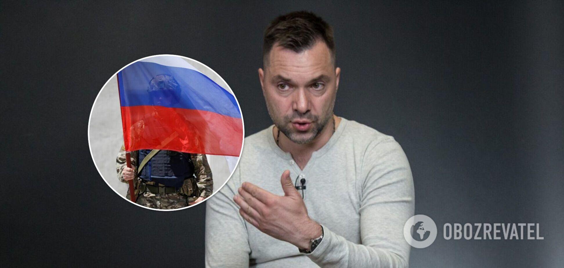 Речник української делегації в ТКГ Олексій Арестович