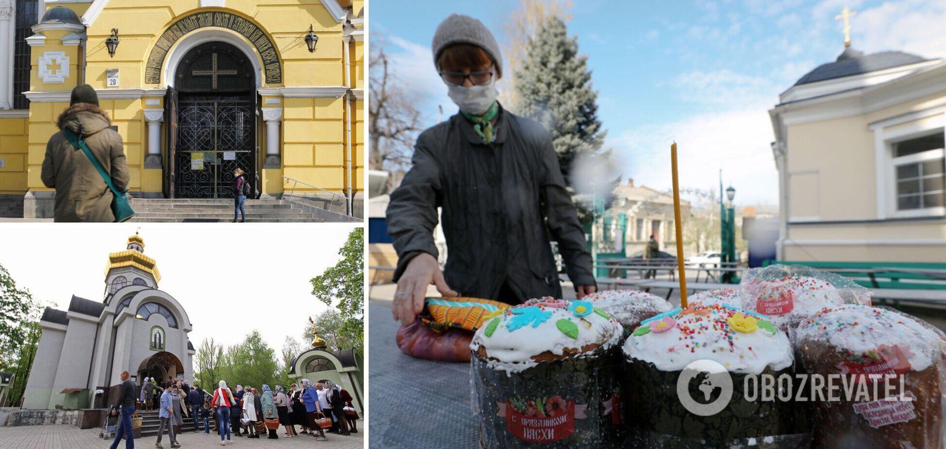 Пасха в условиях карантина: как будут праздновать украинцы и закроют ли церкви