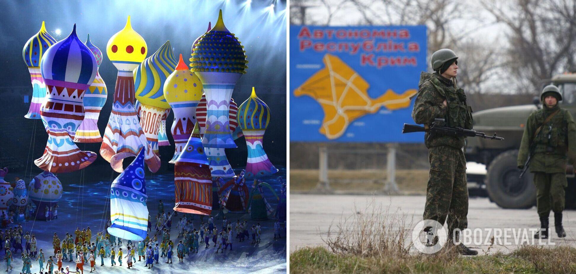 'Слуга' заявила, що Олімпіада в Сочі була прикриттям підготовки до окупації Криму