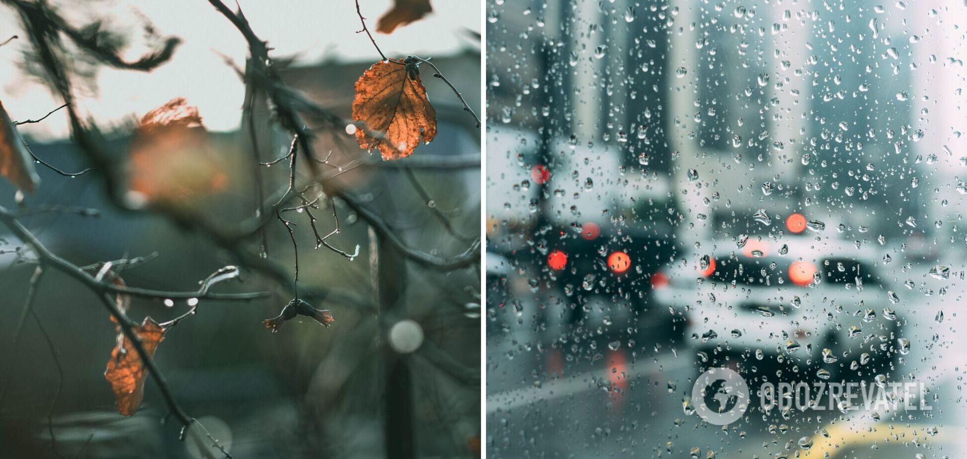 Більшу частину України накриють дощі: прогноз погоди на п'ятницю. Карта