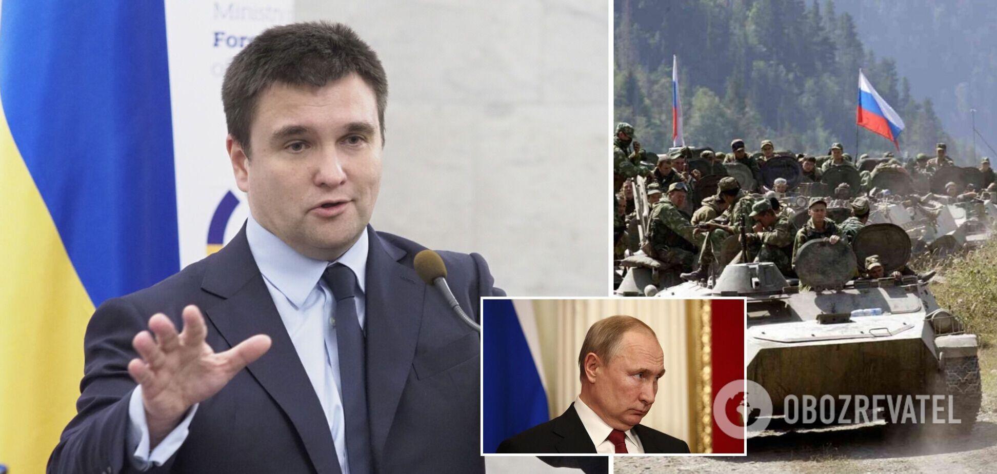 Клімкін– про загострення на Донбасі: Путін підвищує ставки перед виборами у РФ
