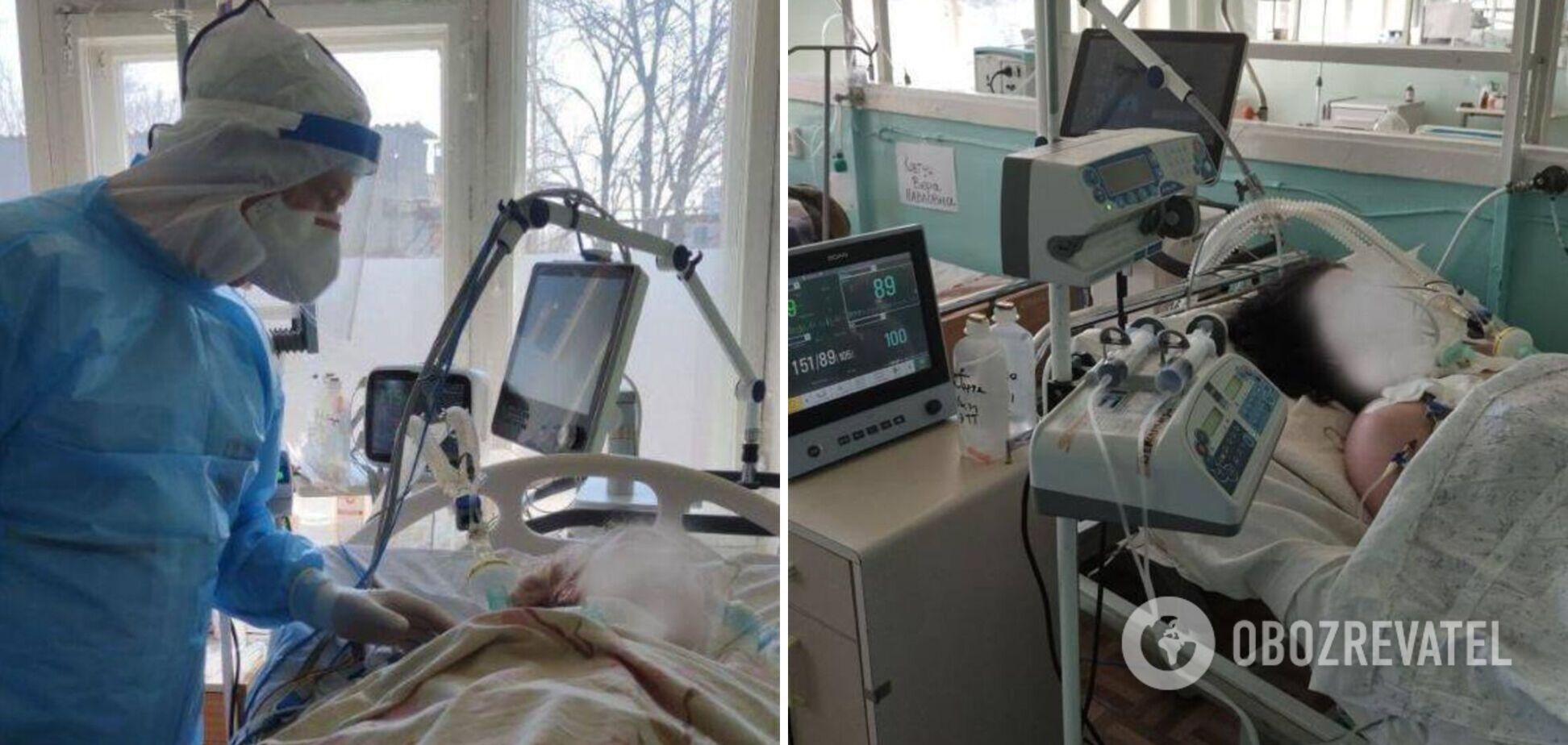 Реанимация в Днепропетровской областной больнице имени Мечникова
