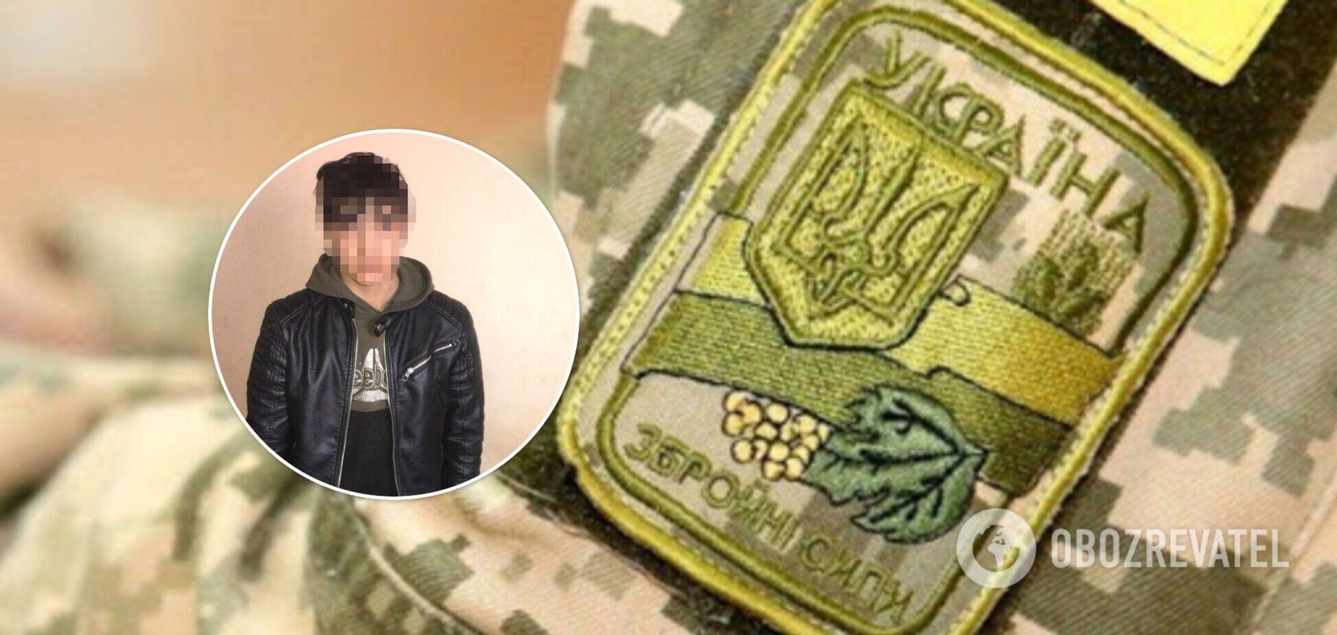 На Закарпатье подростки избили ветерана АТО. Фото и видео