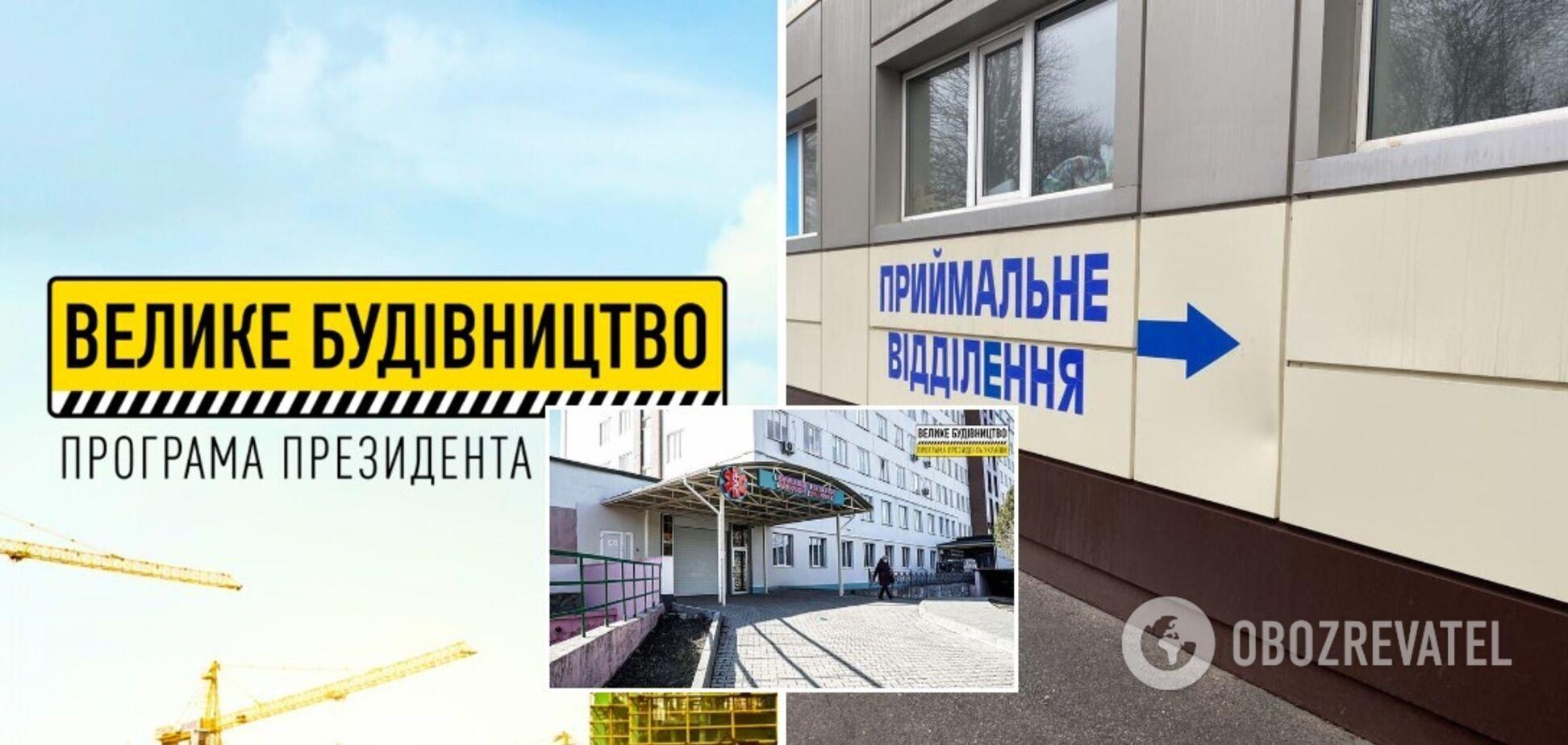 У 2021 році заплановано організувати поставку 4656 одиниць медичного обладнання до приймальних відділень українських лікарень