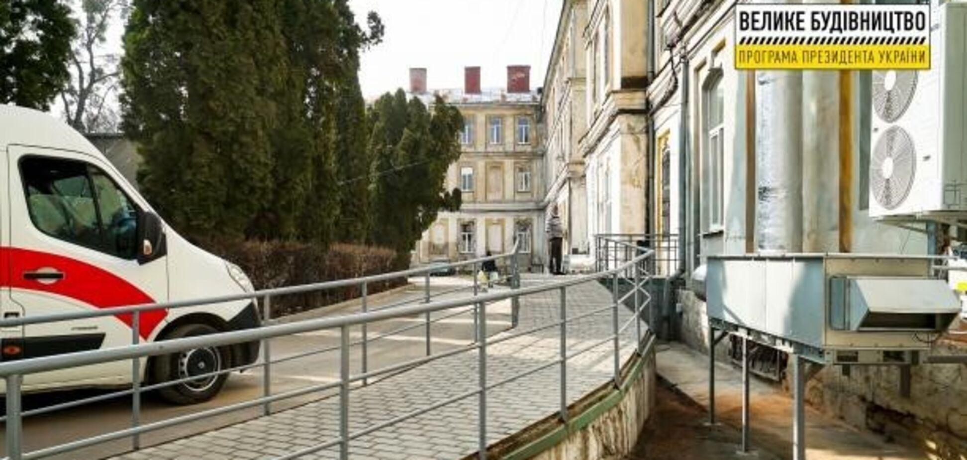 Приемное отделение Львовской областной клинической больницы было полностью модернизировано