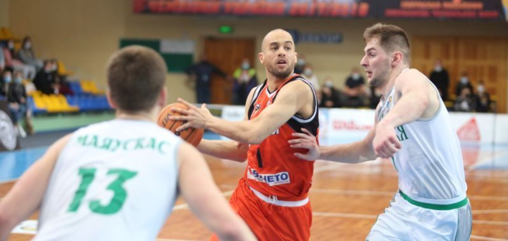 Кубок Украины по баскетболу