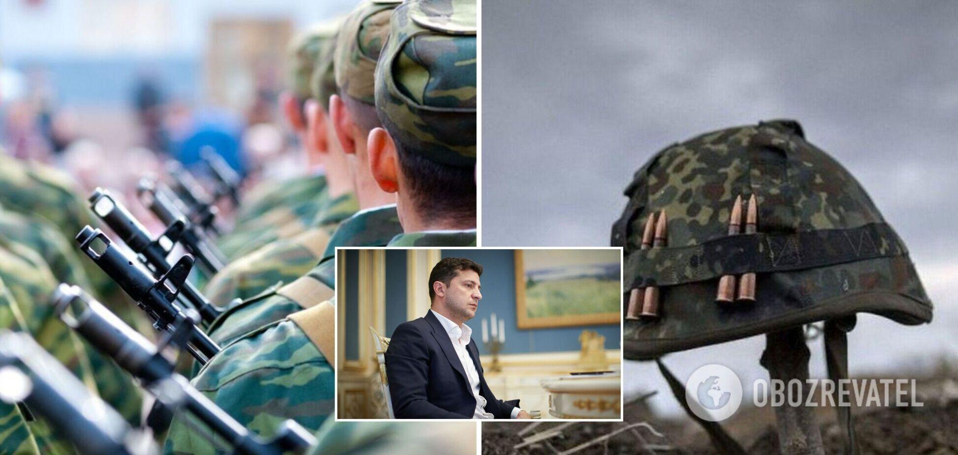 Последние новости Украина
