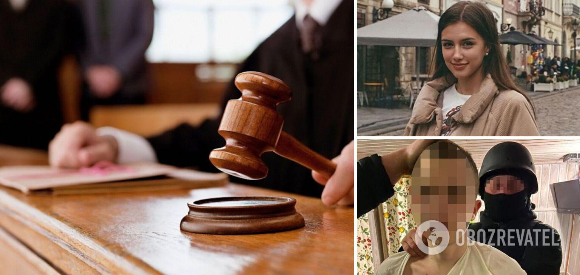 Суд ухвалив рішення щодо ймовірного вбивці студентки у Львові