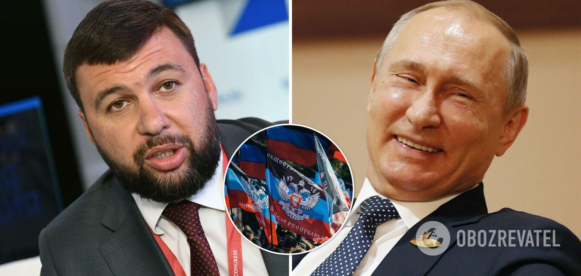Пушилин готовит три обращения к Путину, среди них – просьба войти в состав РФ – СМИ