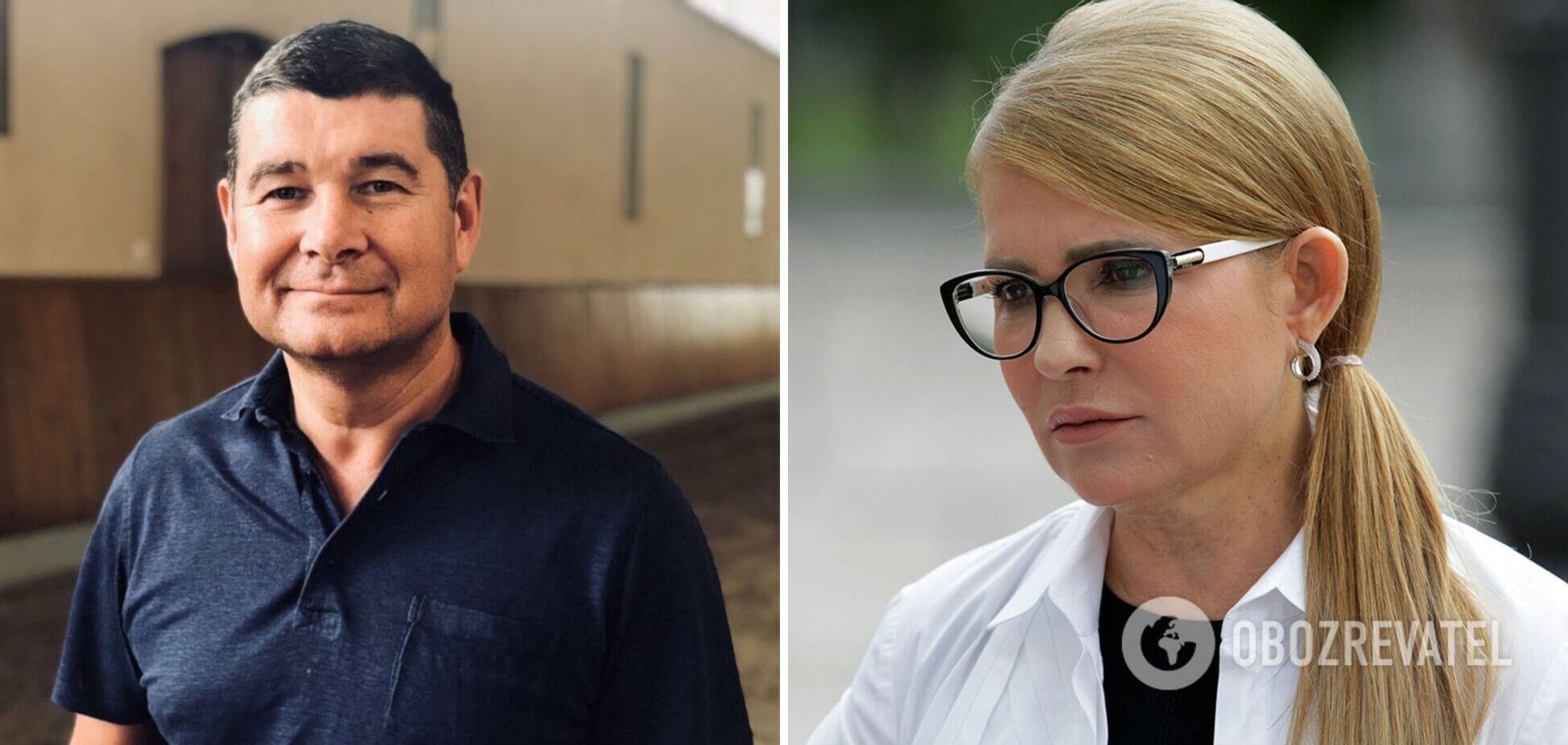 Онищенко – про 'зраду' Тимошенко: я її підтримував фінансово, а вона мене забула