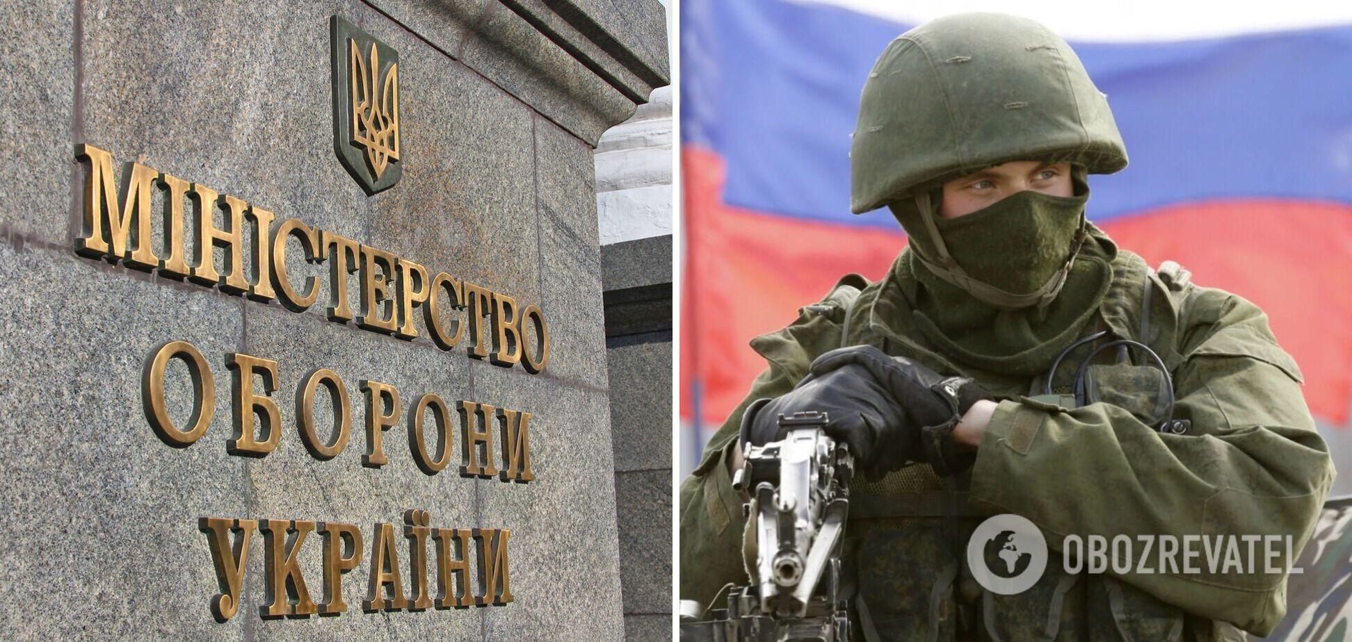 В Минобороны рассказали, что может подтолкнуть Россию к полномасштабной агрессии против Украины
