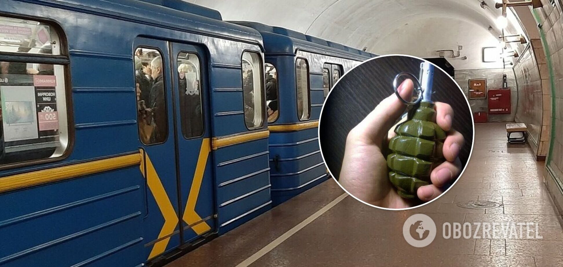 У метро Києва затримали чоловіків із гранатами. Фото