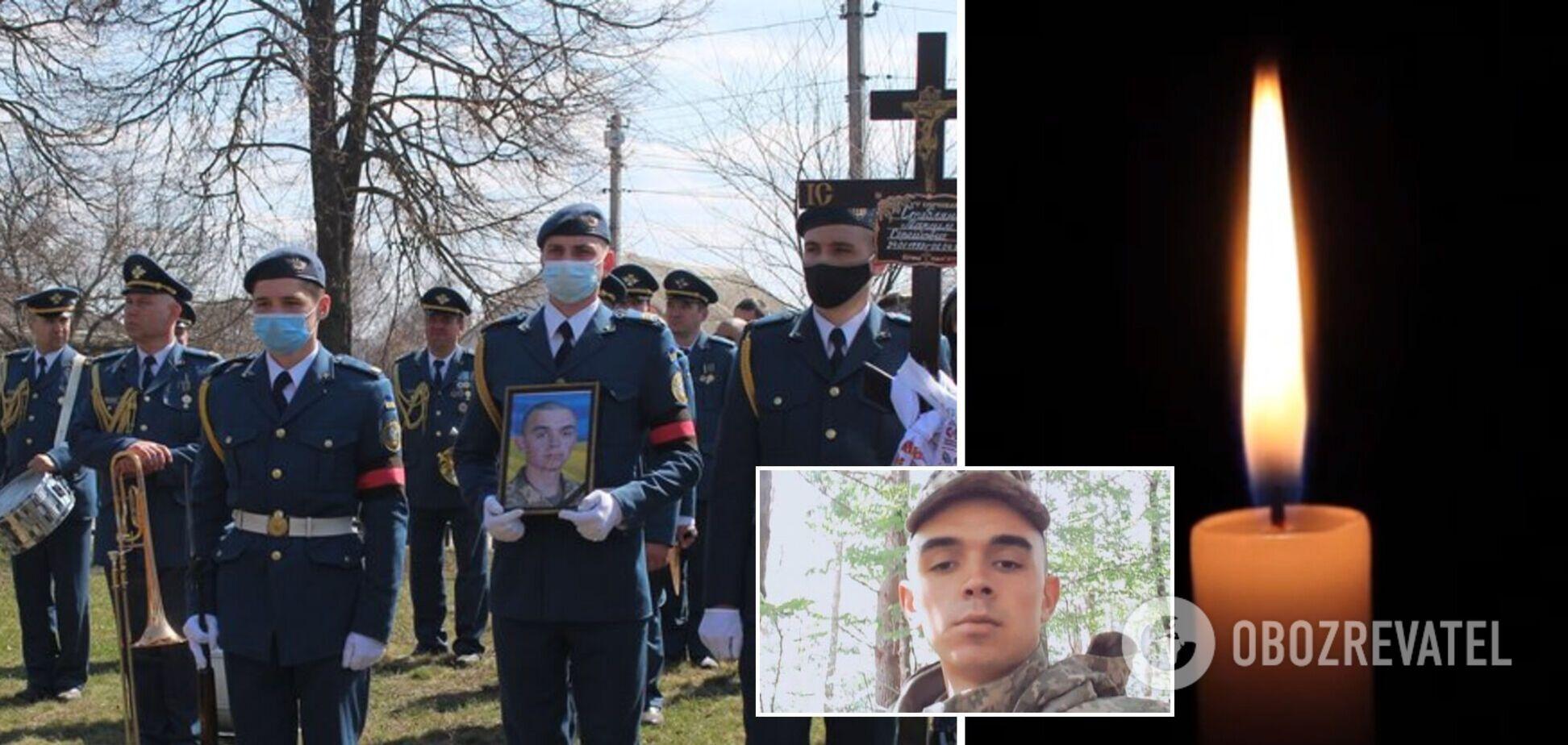 На Сумщині попрощалися із 23-річним захисником України, який загинув на Донбасі. Фото
