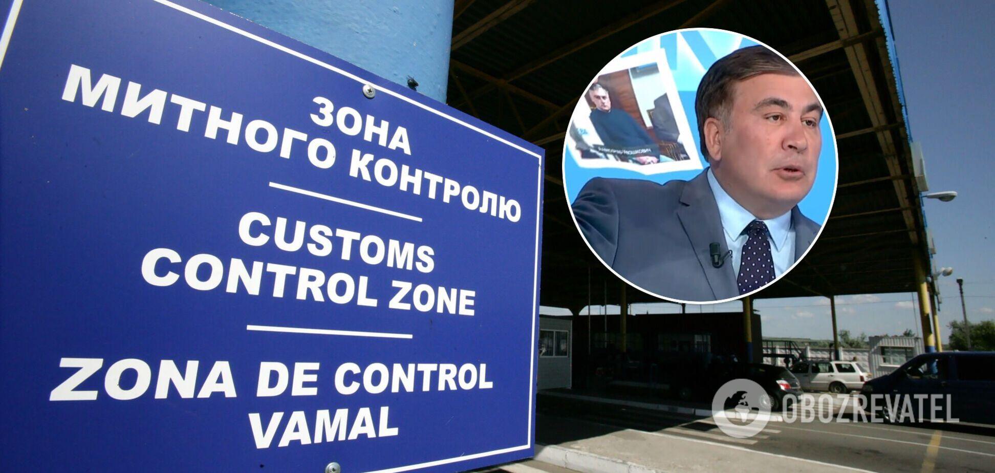 Саакашвілі назвав справжнього главу української митниці, який 'працює під СБУ'