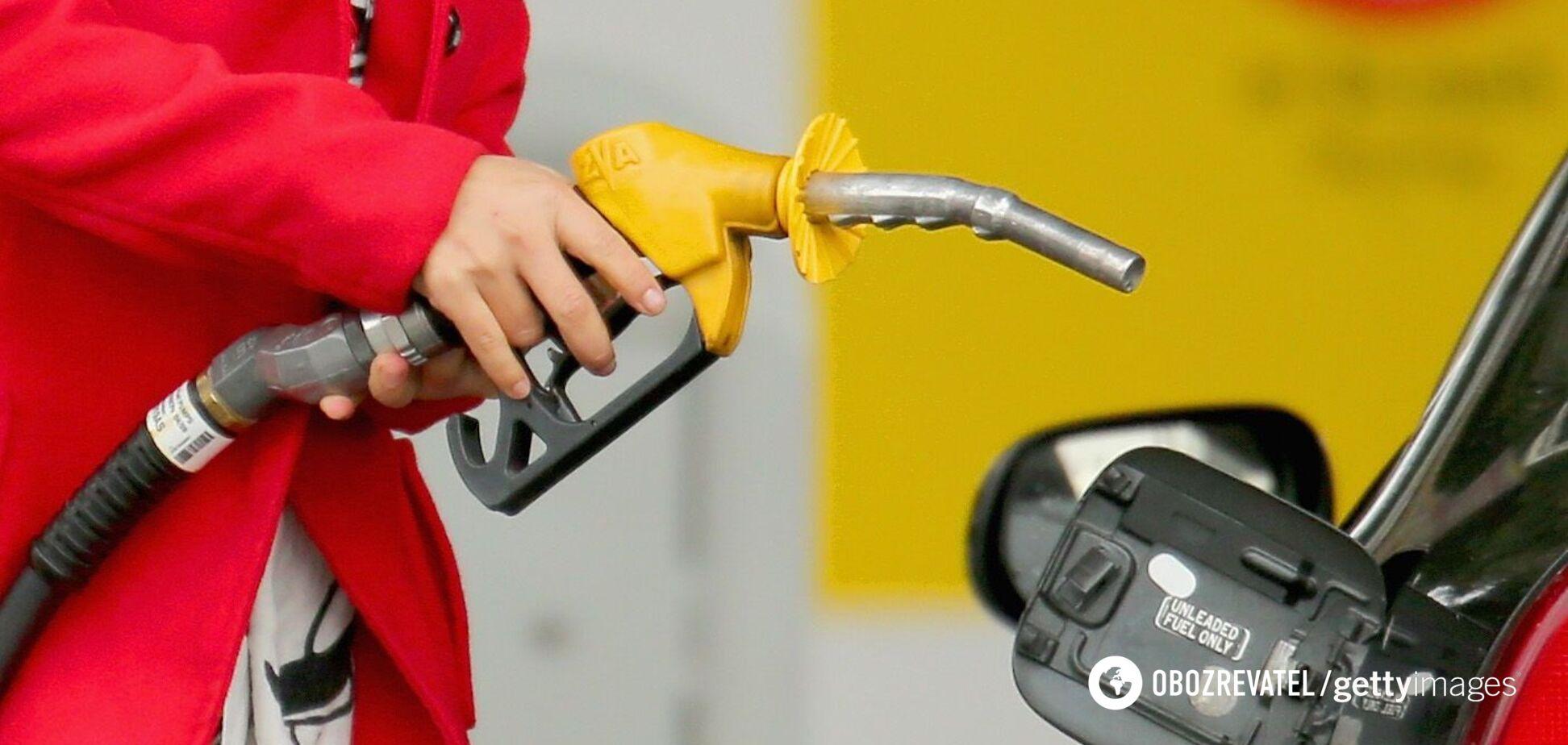 В Україні АЗС масово знизили ціни на бензин