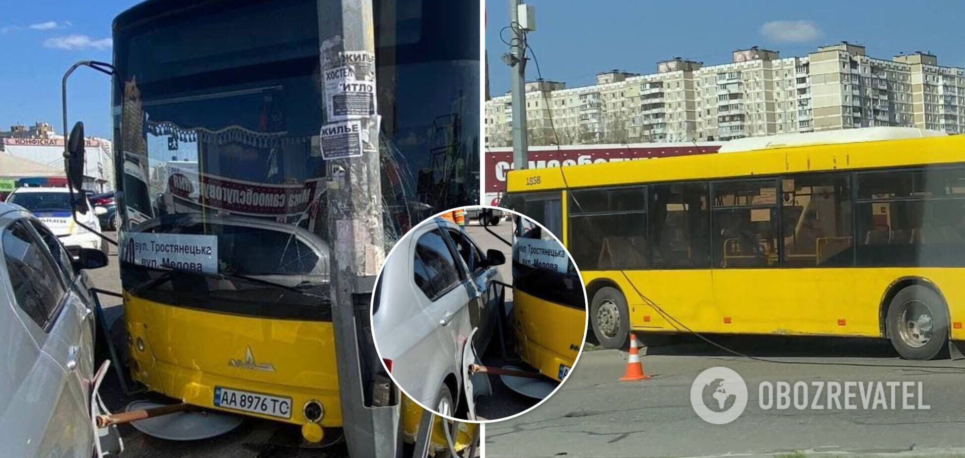 ДТП в Киеве с автобусом