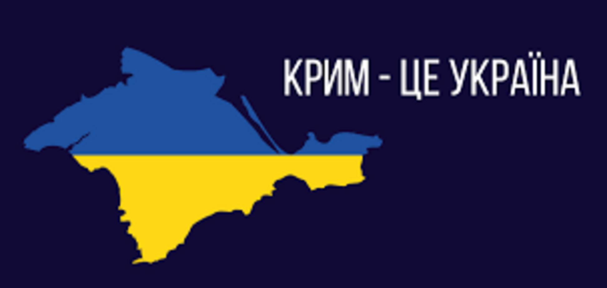 Росія анексувала український півострів Крим в березні 2014 року