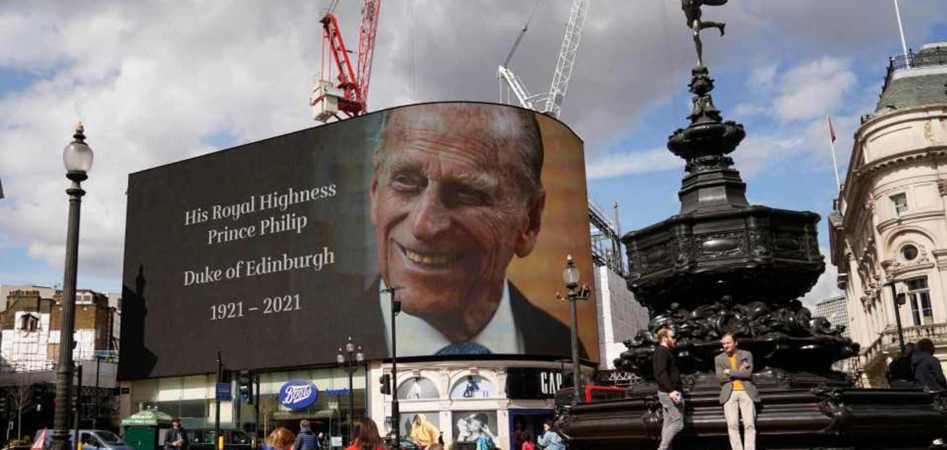 Траур в Великобритании из-за смерти принца Филиппа