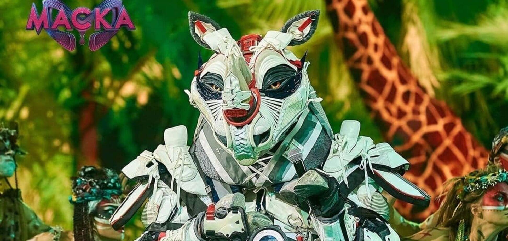 Хто ховався за образом Носорога в шоу 'Маска'