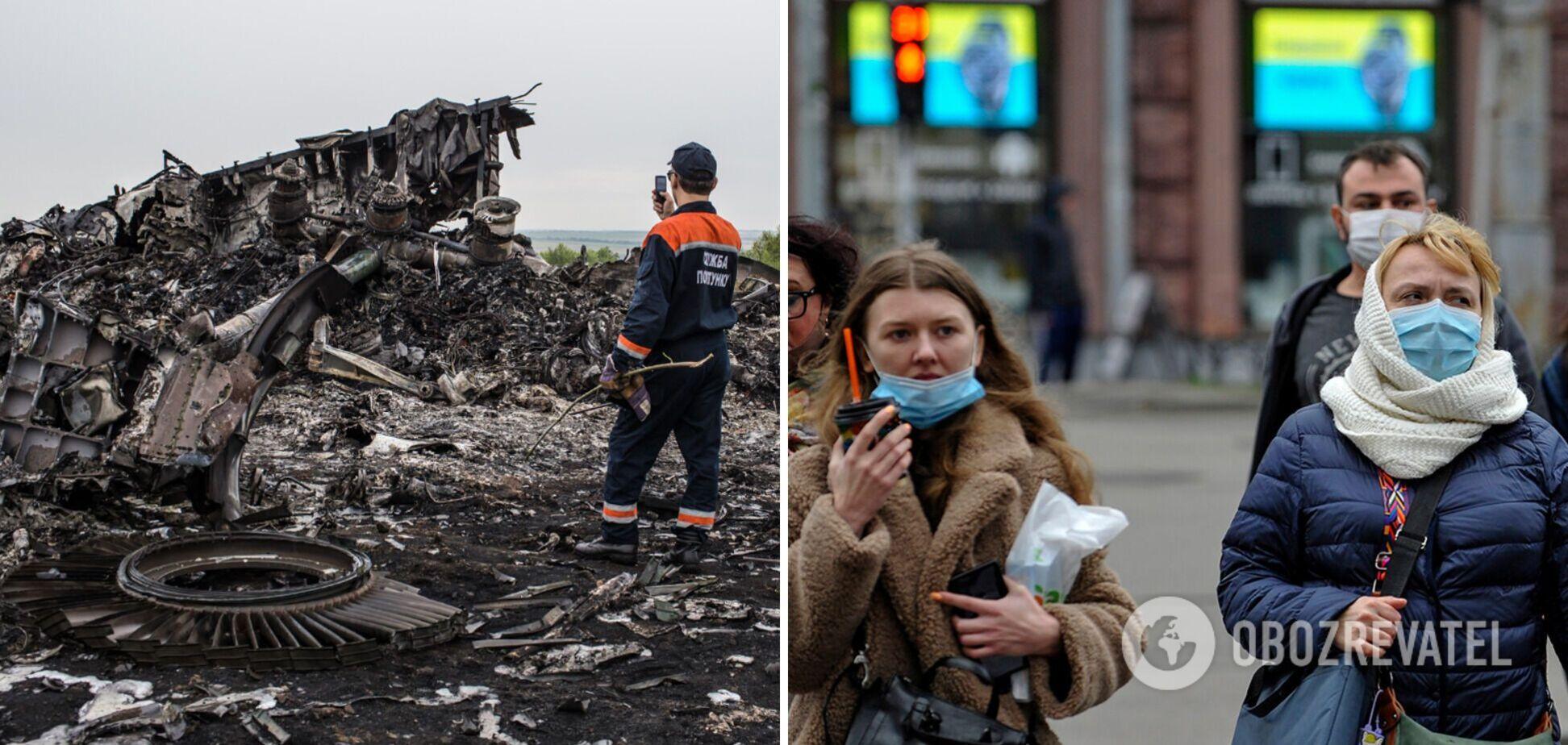 Новости Украины: обнародован перехват по сбитому МН17, а 'красной' стала еще одна область