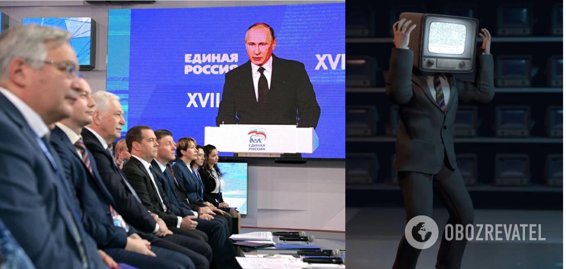 Глашатаи повода: Россия готовит кровавые провокации на Донбассе?