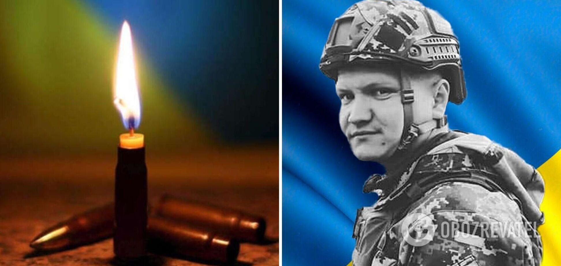 На Харьковщине простились с погибшим на Донбассе 24-летним Героем. Фото