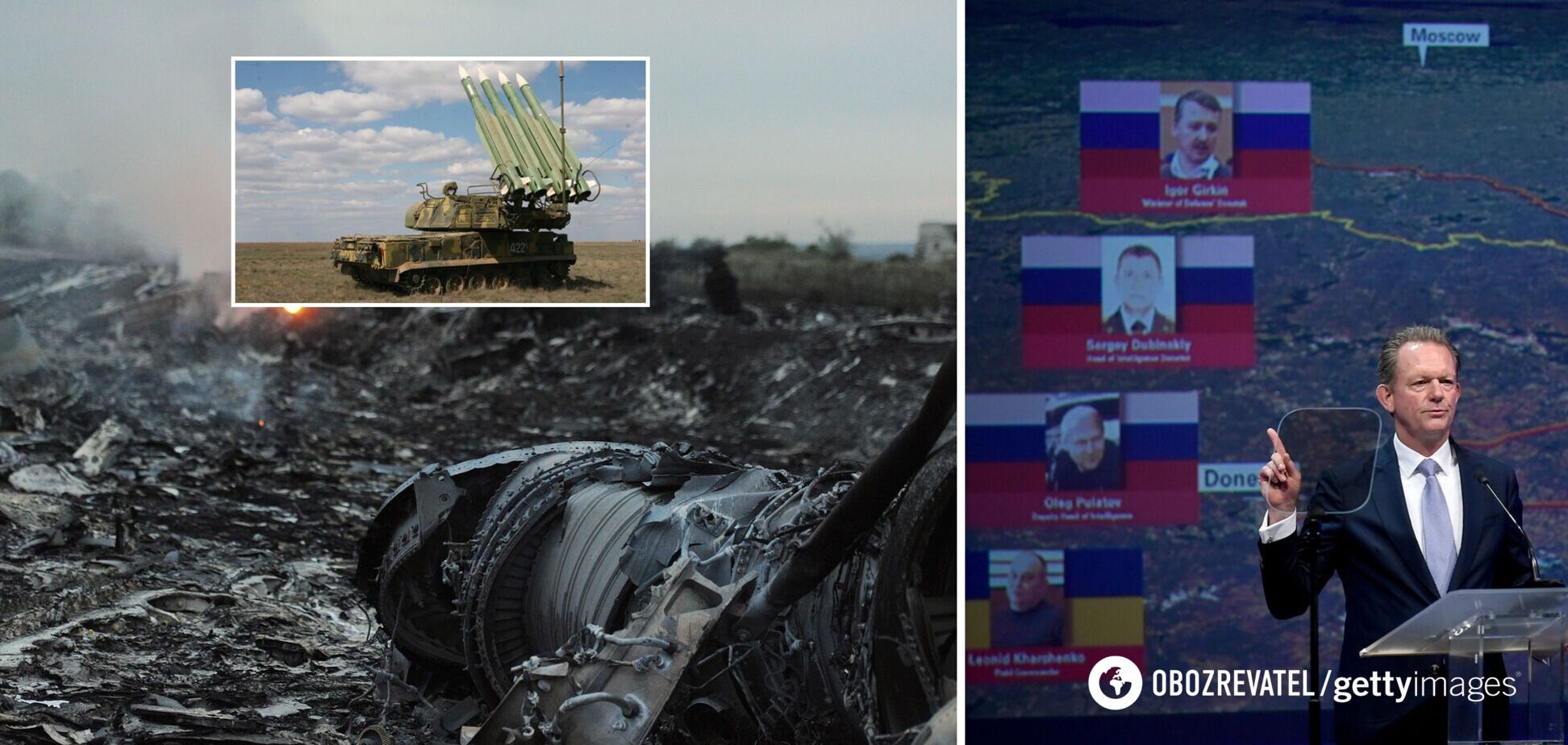 У Нідерландах оприлюднено перехоплення розмов підозрюваного у збитті МН17 про російський 'Бук'