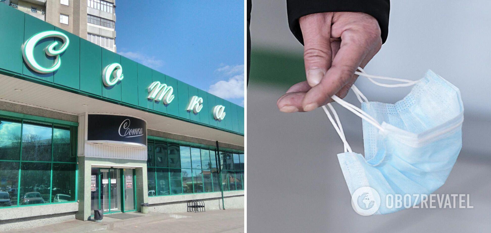 У Миколаєві група людей увірвалася в магазин і стверджувала, що COVID-19 немає. Відео