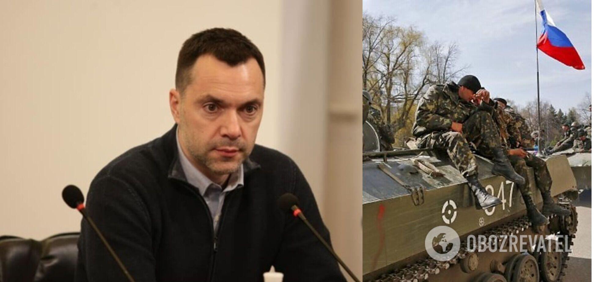 У разі наступу на Україну Росії загрожують величезні втрати і санкції, - Арестович