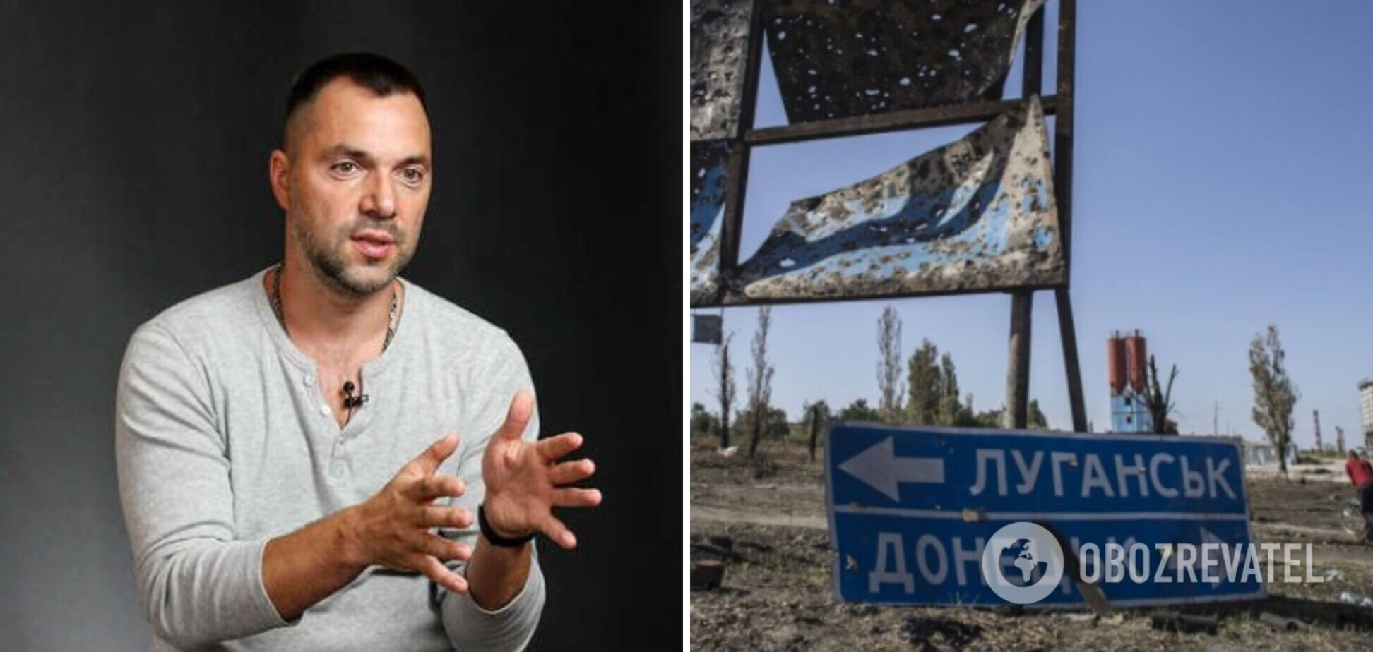 Засідання ТКГ не перенесуть у Польщу: Арестович озвучив інші варіанти