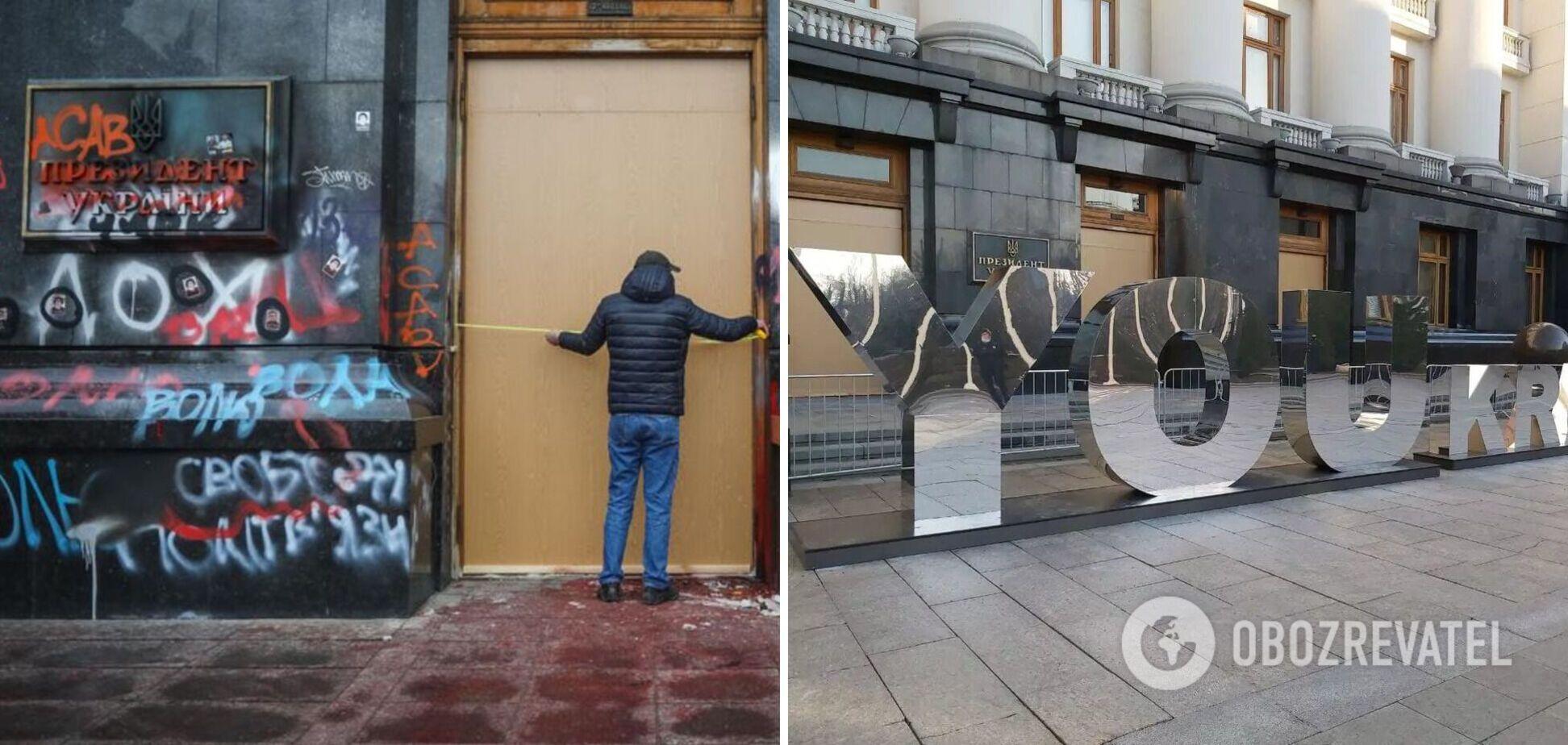 На месте погромов под ОП появилась большая надпись YOUkraine. Фото