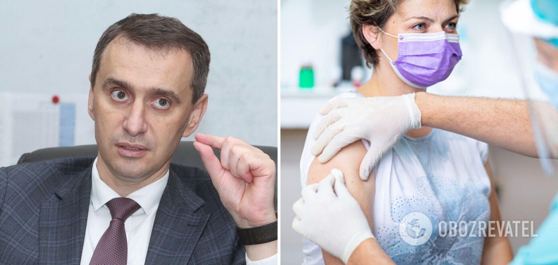 В Украине до конца года запланировали сделать 47 млн прививок от коронавируса