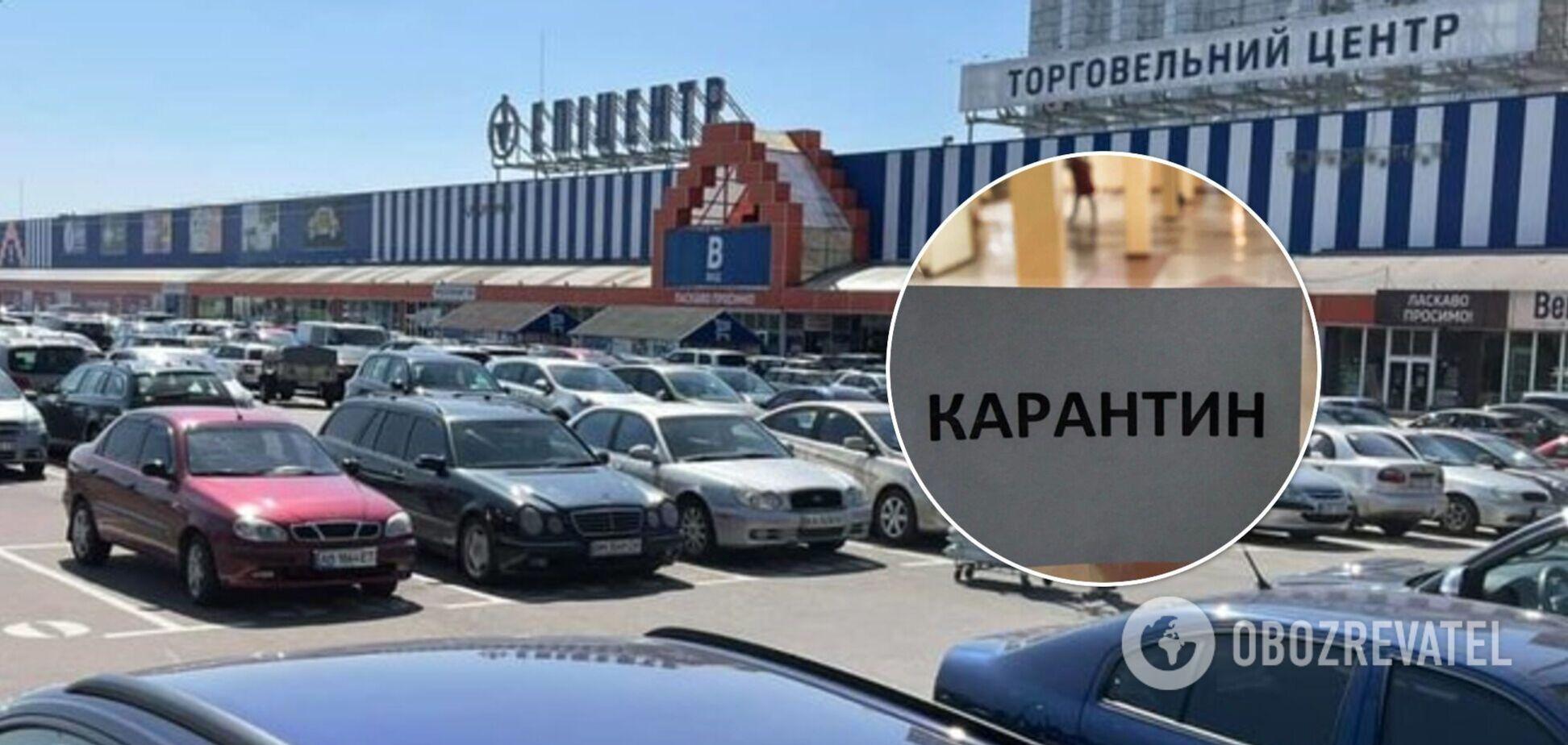 В 'Эпицентре' в Киеве проигнорировали локдаун: толпы покупателей и забитая парковка. Фото